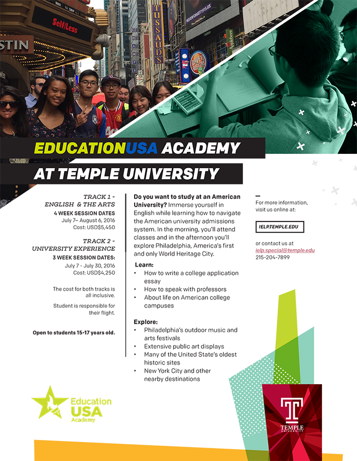 EducationUSA Program Promotional Flyer